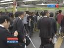 Токийское метро ⁄ Tokyo metro ⁄ 東京メトロ