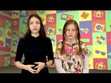 Новый выпуск новостей на Детском Национальном Канале!