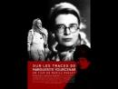 Марилу Малле - По следам Маргерит Юрсенар \ Marilù Mallet - Sur les traces de Marguerite Yourcenar 2011,Канада
