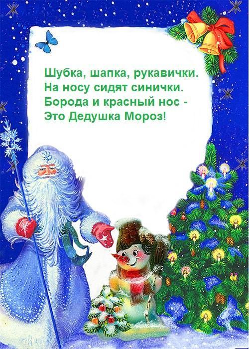 стихи с новым годом небольшие