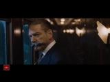 Убийство в Восточном экспрессе - Официальный трейлер 2