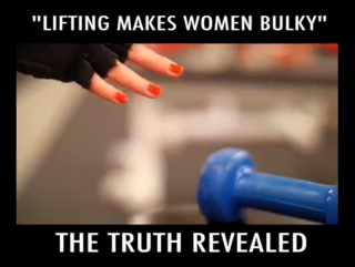 к чему может привести женщину поднятие тяжестей