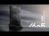 UMEK - Incinerator (Original Mix) 1605-218