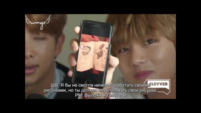 Rus Sub Рус Саб 170525 BTS Interview Clevver