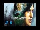 Brain error Прохождение Uncharted The Lost Legacy 4 Руины тризубца