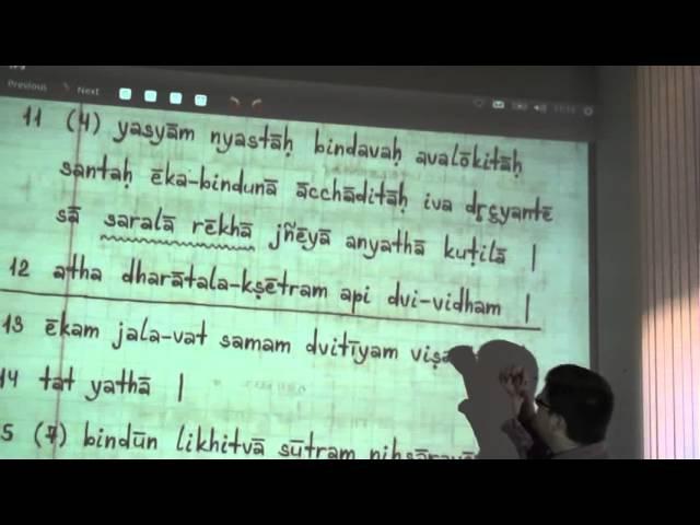 Игорь Беляев Урок санскрита Начала Эвклида смотреть онлайн без регистрации