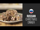 Russian Meat Aspic Gastrolab Russian Christmas Dinner Christmas New Year 2015 Recipes