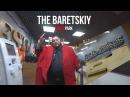 Стас Барецкий открывает скейтпарк | Street House 16