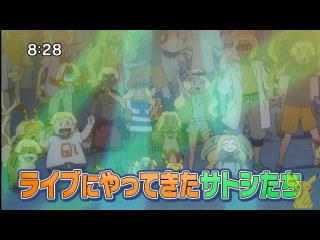 Anime Pokémon SUN&MOON Episodes 23 Preview P2