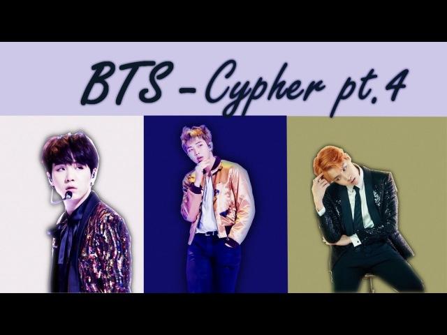 23 окт. 2016 г.[RUS SUB] BTS - Cypher Pt. 4