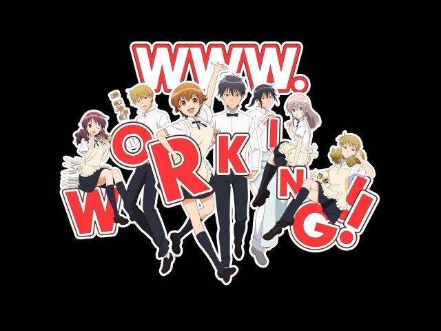 [13 в 1] WWW.Работа!! / WWW.Working!! (Cuba77, Demetra)