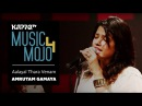 Aalayal Thara Venam Amrutam Gamaya Music Mojo Season 4 KappaTV