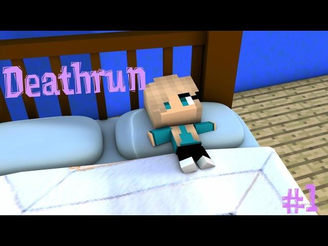 Я УСТАЛА! Я УДАЛЯЮ КАНАЛ ЧТО БУДЕТ ДАЛЬШЕ С КАНАЛОМ - Deathrun 1 (VimeWorld)