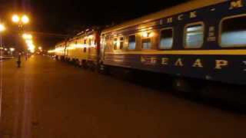 БЧ / РЖД ТЭП70БС-147 ЭП20-034 с поездом № 2 Минск-Москва прибывает на ст. Могилёв-I.