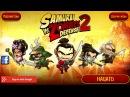 Во что поиграть на Android? обзор и прохождение Самурай против зомби 2! смотрим!