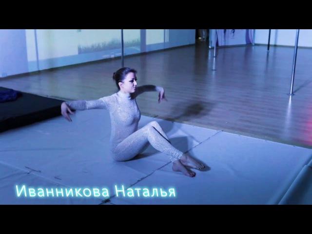 Концерт Веснушки - Иванникова Наталья