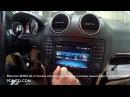 Mercedes W164 GL установка магнитолы на Android и камеры заднего вида Fakard F01 CCD