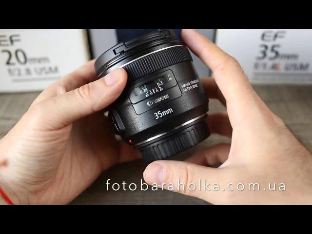 Canon EF 35mm f/2 IS USM видео обзор объектива личный опыт