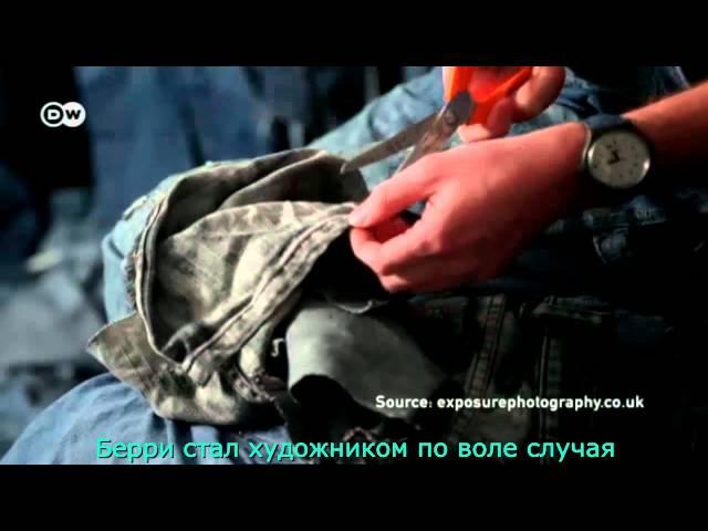 Джинсовые картины Яна Берри (Ian Berry aka Denimu). Английский звук, русские субтитры.