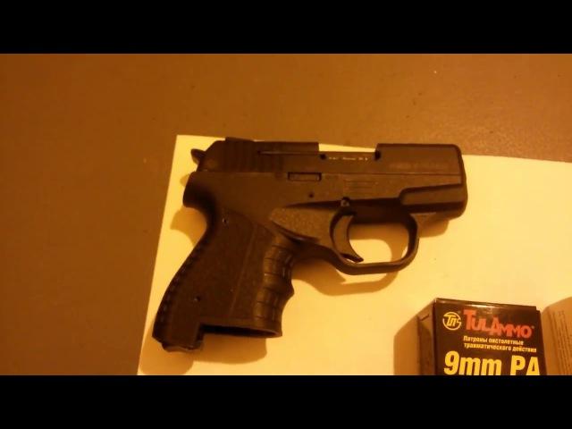 Испытания травматического пистолета Т6 патронами разных производителей