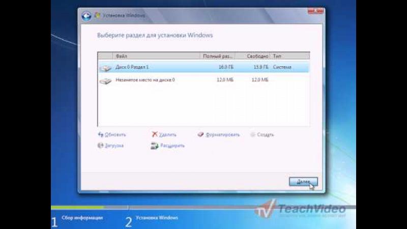 Как удалить Windows XP и поставить Windows 7?