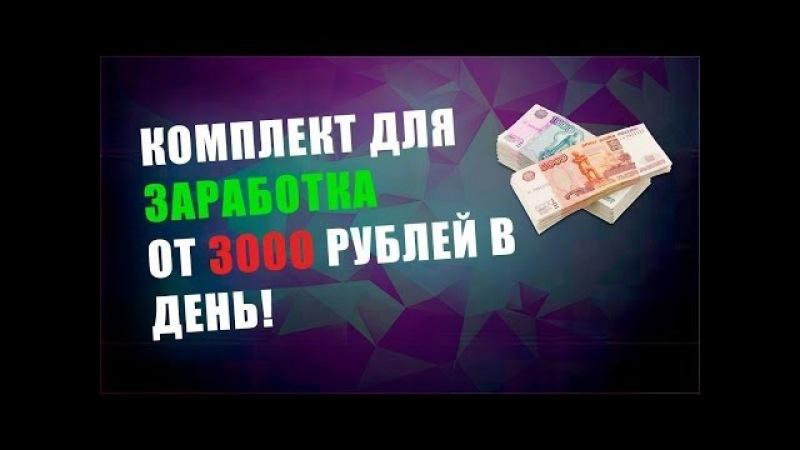 https://pp.userapi.com/c837138/u345626355/video/x_b28b2c6a.jpg