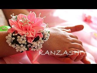 Браслет Канзаши / Канзаши Мастер Класс / Kanzashi Hand Made