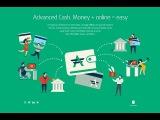 Как завести деньги в Atlantic Global через Advanced Cash?