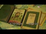 Появилось видео задержания экстремистов в столичном регионе