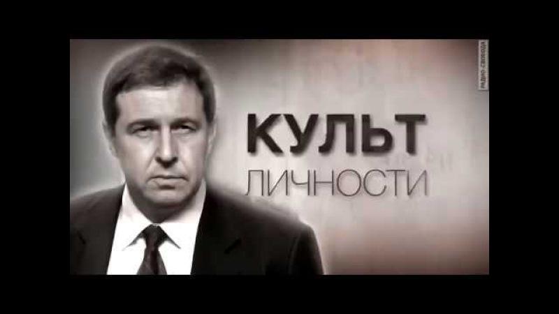 А. Илларионов Страшная правда о 90-х Реформы 2000-х современный кризис