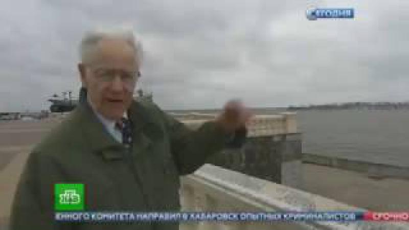 Немецкий военнопленный приехал на свидание к комсомолке спустя 70 лет после знак...