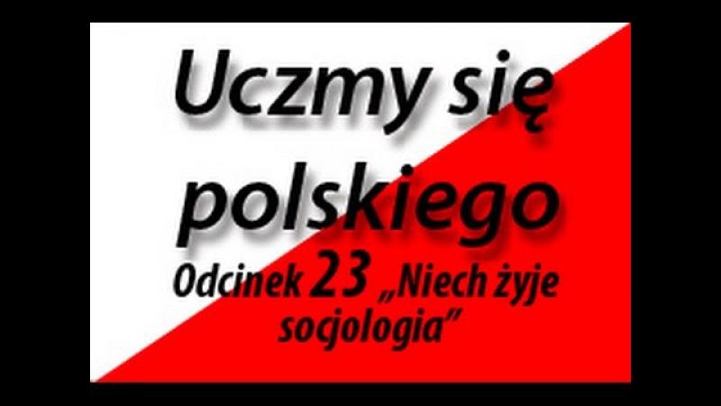 Uczmy się polskiego (Let's Learn Polish) Od №23 Niech żyje socjologia