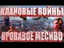 Rust КЛАНОВЫЕ ВОЙНЫ - ОТБИЛИСЬ ОТ ОНЛАЙН РЕЙДА (ОТЖАЛИ У РЕЙДЕРОВ БОЛЕЕ 100 РАКЕТ)