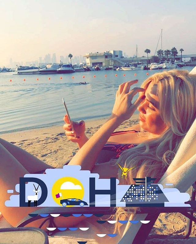 Мария Булавина | Doha