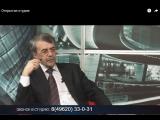 Прямой эфир с заместителем главы Талдомского района М.А.Любшевым 26 апреля 2017 года (открытая студия, телеканал телеканал Like