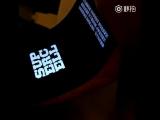 Xiaomi screen