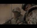 Война 2015. Бой в афганском кишлаке