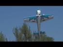 Multiplex RR EXTRA 330SC Gernot Bruckmann Limited Edition - Model Aviation