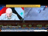 Брифинг Минобороны РФ: ВКС РФ нанесли 329 ударов по боевикам в районе Акербата