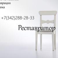 Александр Зайнулин