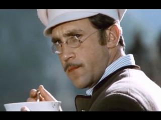 «Плохой хороший человек» |1973| Режиссер: Иосиф Хейфиц | драма, история, экранизация