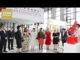 Первая леди Китая Пэн Лиюань посетила Сямэньский университет по окончании саммита БРИКС