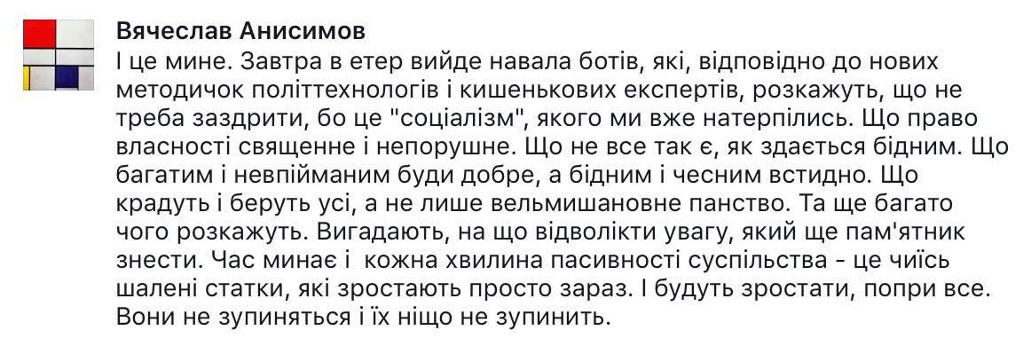 Декларации дают возможность убедиться, что богатство приобретается законным образом, - посол США Йованович - Цензор.НЕТ 2006