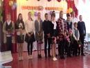 День учителя 2017 Колонтаевская СОШ