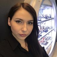 Канцедалова Людмила