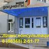 Mfts Donetsk-Ro
