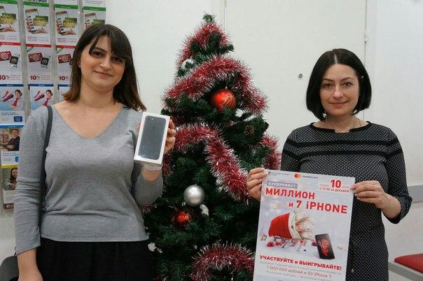Еще шесть счастливчиков получили iPhone7 Продолжаем торжественное вру