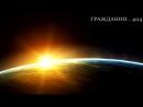 Плоская Земля. Доказательства летчиков и мореплавателей. Линия Горизонта