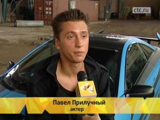 Геймеры съёмки Настоящий экшн в эфире СТС !