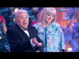 Евгений Петросян, Натали - песня О, боже, какой мужчина! (новогодний Голубой ого